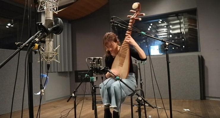 Pipa VST Recording